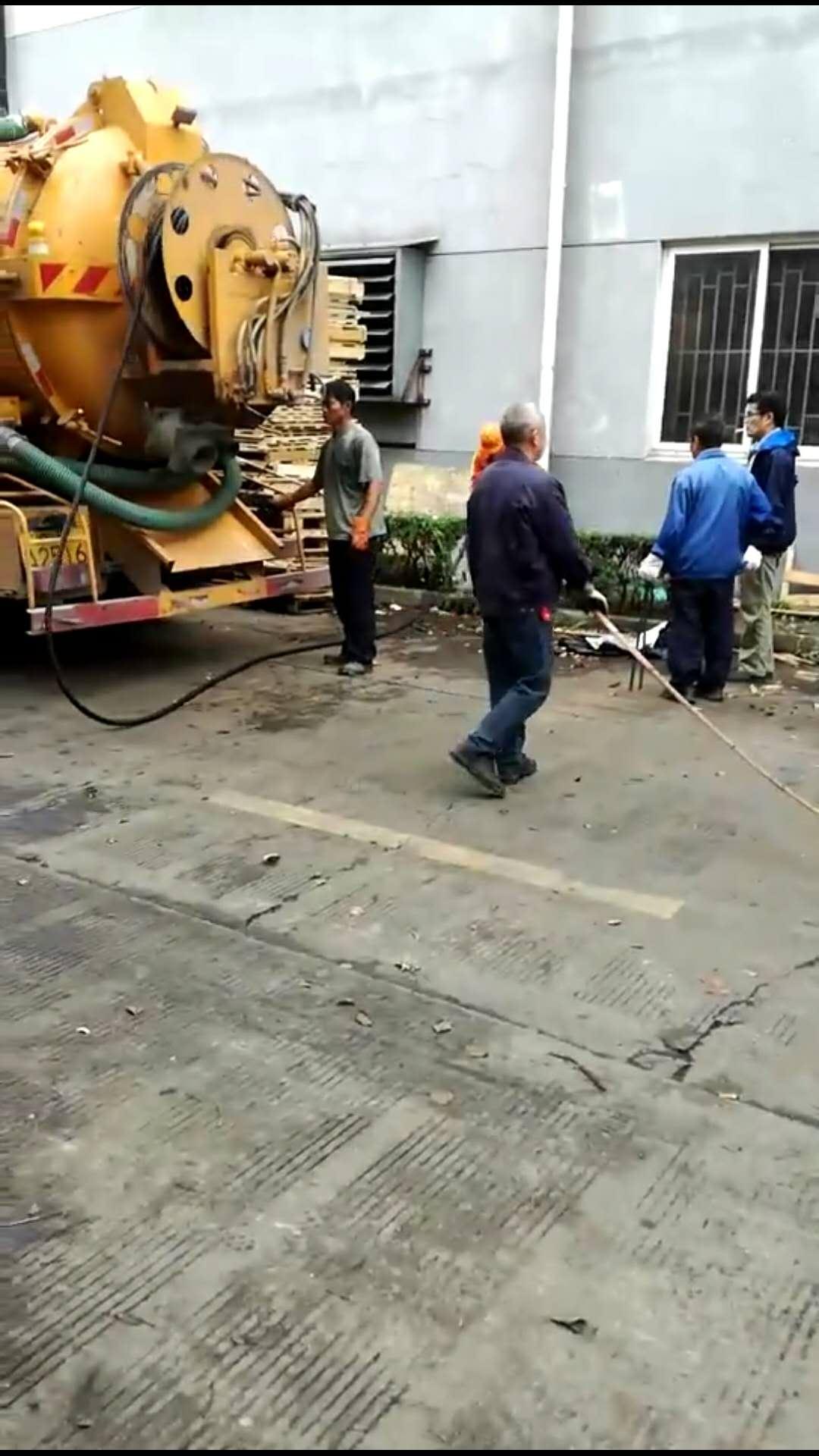 上海专业工厂排污管道清洗