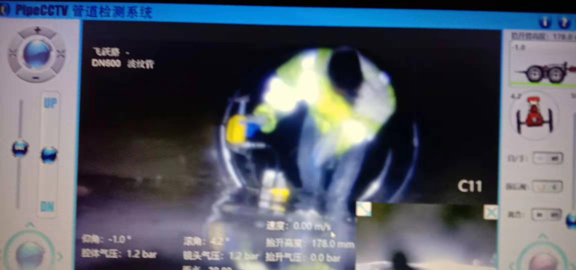 上海双胀圈局部修复管道