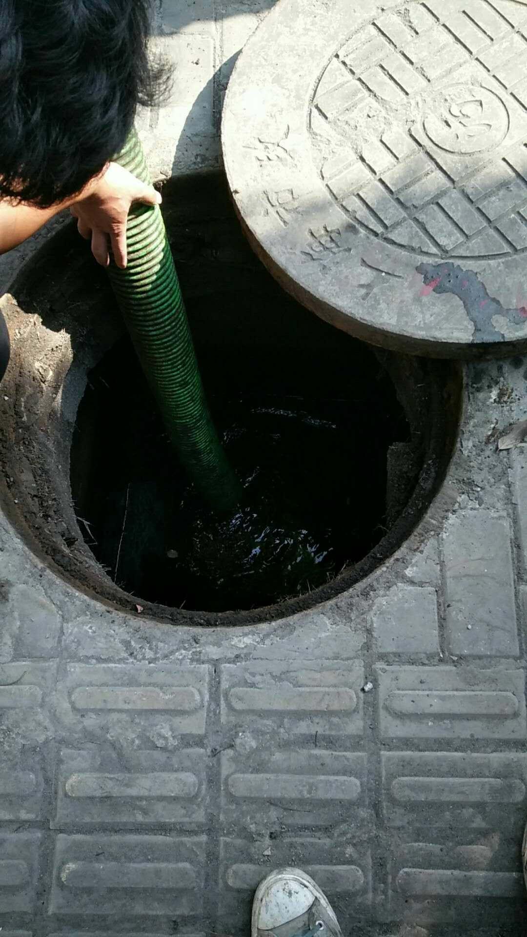 上海专业清洗污水管道