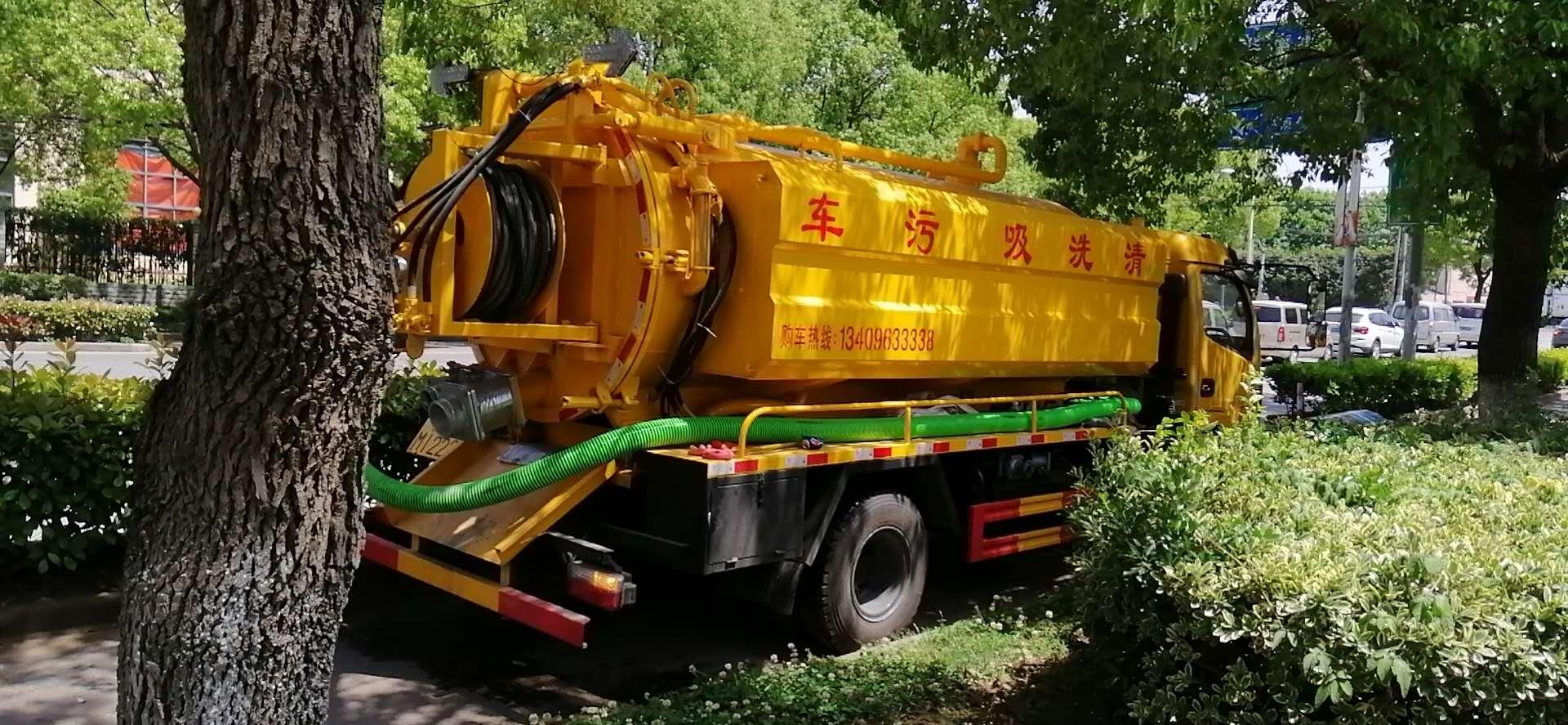 上海市专业泥桨吸抽载运